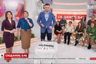 """Сніданок с 1+1"" поздравляет Егора Гордеева с днем рождения"