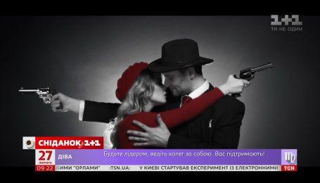 """Любов із присмаком крові: Аліна Гросу випустила новий кліп """"Арестован"""""""