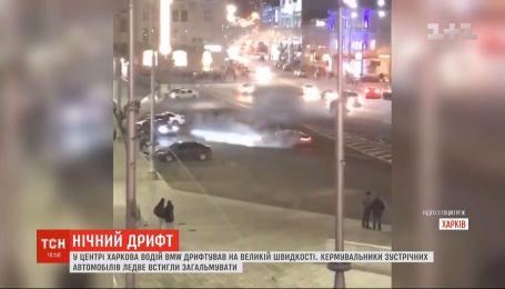 Безумный BMW: в Харькове водитель дрифтовал прямо на проезжей части