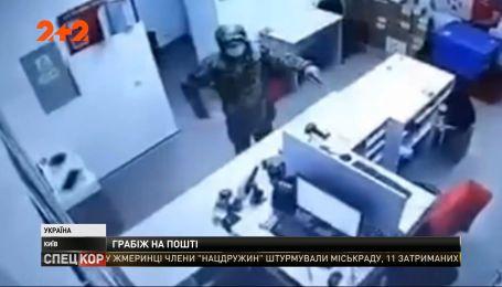 """Озброєний чоловік у масці обікрав поштове відділення """"Нової пошти"""""""