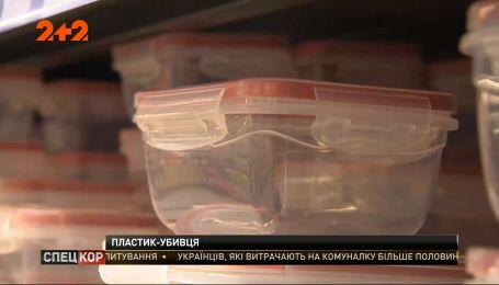 Почему пластиковый контейнер для еды может быть опасным для вашего здоровья