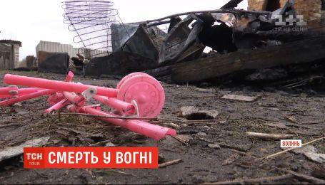 На Волыни в пожаре сгорело двое детей - 6 и 2 лет