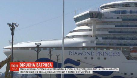 Четверо українців інфікувалися на лайнері в Японії - МЗС