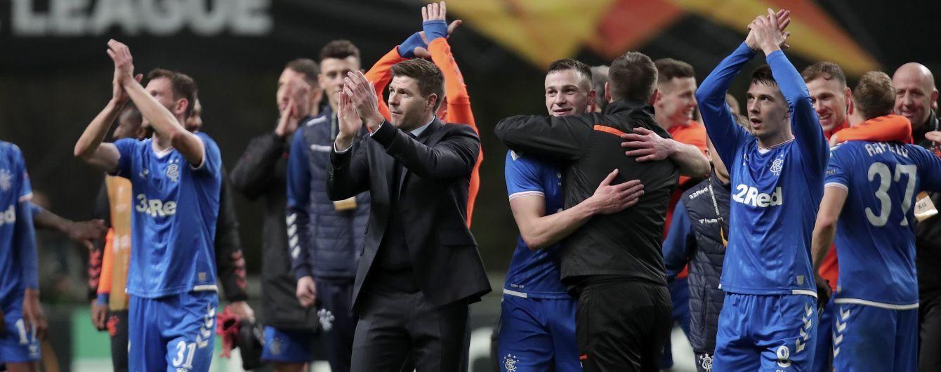 """""""Шахтар"""", """"Манчестер Юнайтед"""" та інші. Хто вийшов в 1/8 фіналу Ліги Європи"""