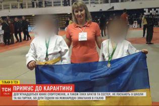 В Кропивницком не пускают в школу детей, вернувшихся из международных соревнований в Италии