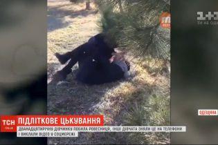Соцсетями распространяется видео, на котором 12-летнюю девочку в Одессе жестоко бьет ровесница