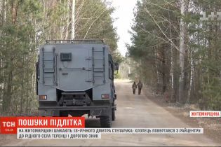 10-классник исчез в Житомирской области, возвращаясь домой из райцентра