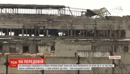 На околицях Авдіївки окупанти влаштували інтенсивний кількагодинний бій