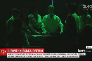 Стали відомі імена цьогорічних лауреатів Шевченківської премії