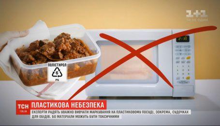 Алергія і навіть рак: яку загрозу здоров'ю несуть пластикові контейнери для їжі