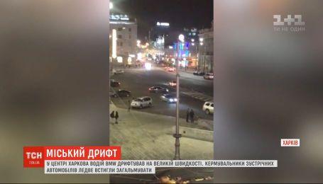Чудом без жертв обошелся ночной дрифт в центре Харькова