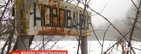 """""""Просто его довели"""": что говорят земляки мужчины из Сумской области, который совершил самосожжение под ОП"""