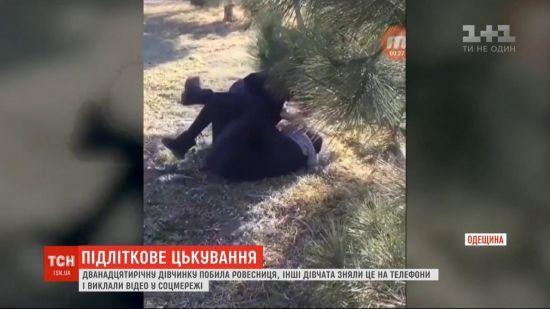 В Одеській області школярка жорстоко побила ровесницю. Подружки кривдниці знімали відео і поширили його у мережі