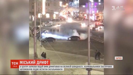 Поліція встановила власника автомобіля, який дрифтував на місці ДТП за участі Зайцевої у Харкові