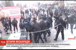 У Жмеринці кілька десятків молодиків у масках штурмували міськраду