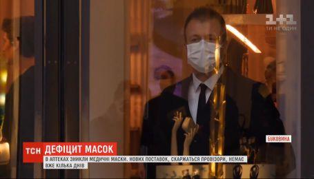 В украинских аптеках дефицит медицинских масок - ТСН искала альтернативные средства защиты