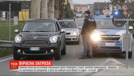 Украина пока не планирует эвакуацию своих граждан из Италии - МИД