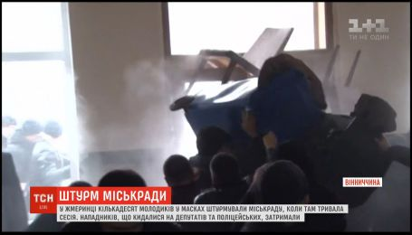 Кілька десятків молодиків штурмували міськраду у Жмеринці – виникли сутички