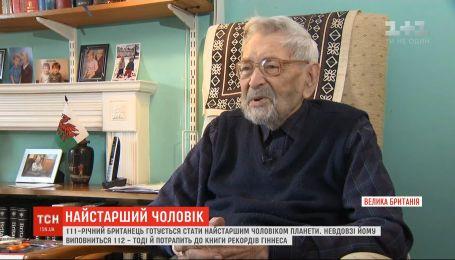 111-летний британец готовится стать самым старым человеком планеты