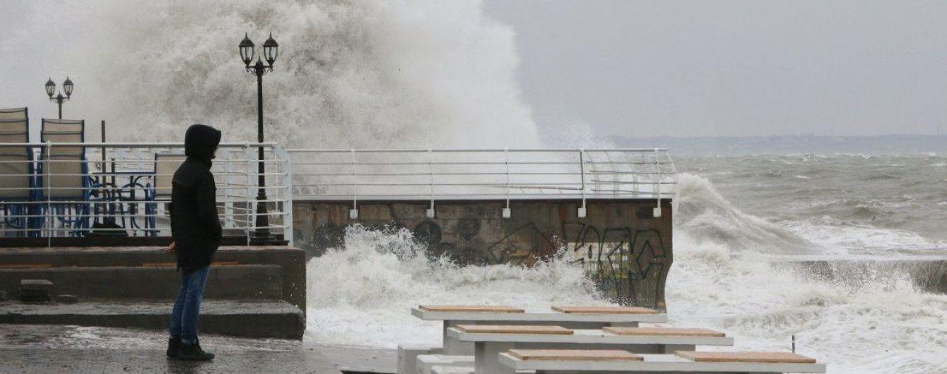 Сильный ветер и лавины: ГСЧС предупреждает об ухудшении погодных условий в ряде областей Украины