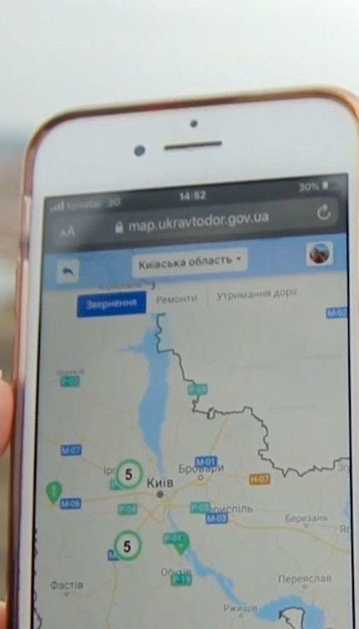 Нові маршрути: як просувається ремонт доріг в Україні