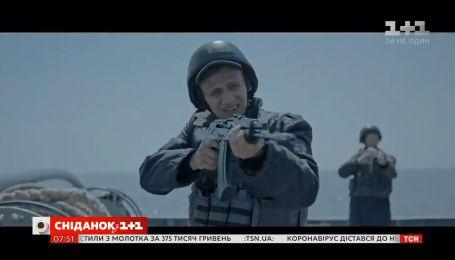 Что посмотреть: премьеры в кинотеатрах Украины
