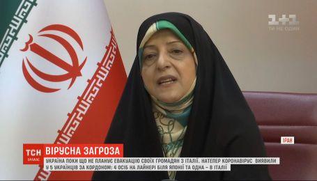 Сразу в двух высокопоставленных лиц Ирана зафиксировали коронавирус
