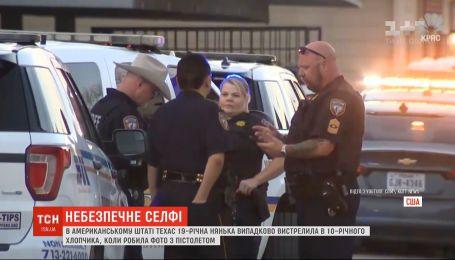 Няня в США делала селфи с пистолетом и едва не застрелила 10-летнего мальчика