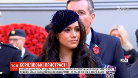 Канада отказалась предоставлять госохрану принцу Гарри и его жене Меган Маркл