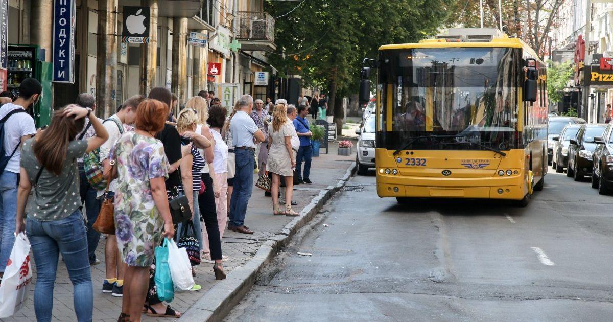 У Києві через матч Україна - Іспанія змінили графік руху транспорту