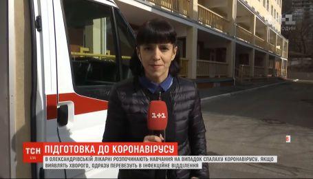 Учения на случай вспышки коронавируса проводят в больнице Киева - ТСН выясняла детали