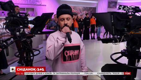 """MONATIK презентував трек з учасниками своєї команди на """"Голосі країни"""""""