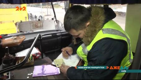 Инспекция по маршрутках: в безопасности ли украинские пассажиры