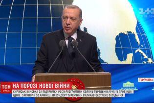 На порозі війни: Туреччина скликає негайне засідання НАТО через ситуацію в Сирії