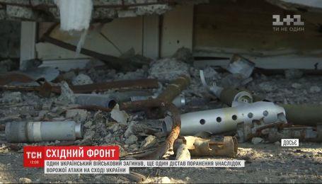 Унаслідок ворожої атаки на фронті загинув український воїн