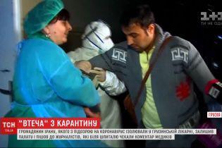Пішов з лікарні до журналістів: іранець з підозрою на коронавірус ледь не втік з карантину