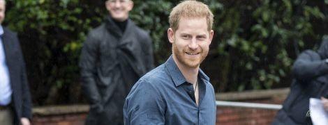 Веселий і усміхнений: принц Гаррі в об'єктивах лондонських папараці