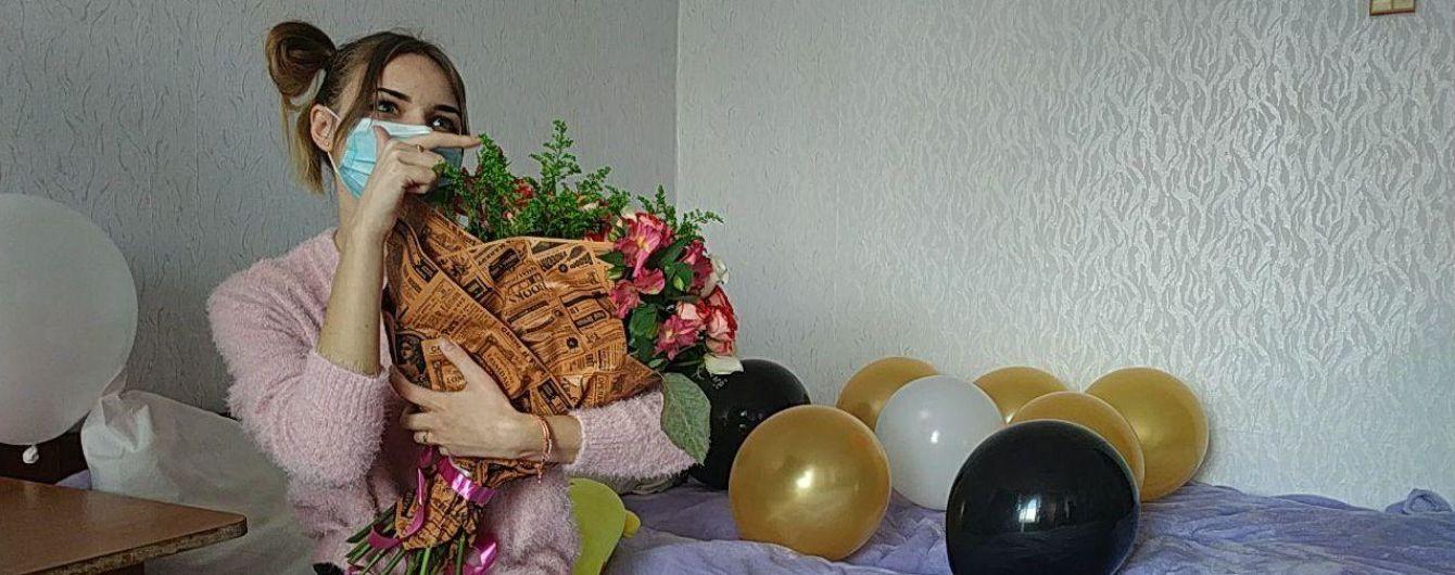 Украинка отпраздновала день рождения на обсервации в Новых Санжарах
