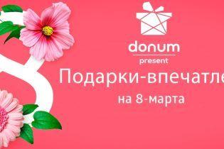 Donum исполняет женские мечты - названа 5-ка идеальных подарков к 8 марта