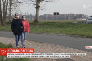 П'ятеро українців заражені коронавірусом за межами України
