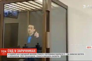 В Одесском суде подсудимый угрожал взорвать себя гранатой