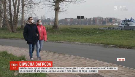 Пятеро украицев заражены коронавирусом за пределами Украины