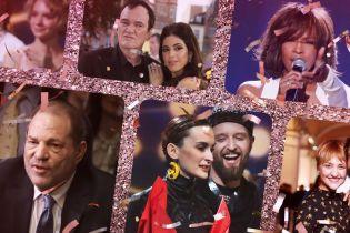 """Новости в Гламуре за неделю: отцовство Тарантино и победители нацотбора на """"Евровидение-2020"""""""