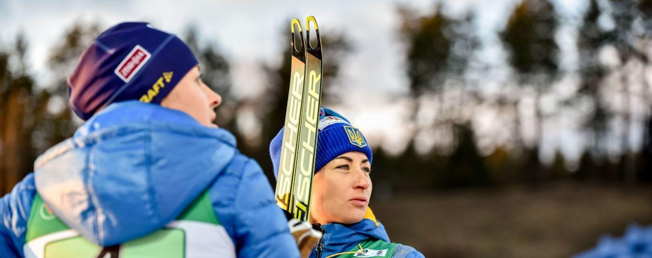 Без капітанів. Збірна України з біатлону оголосила склади на спринтерську гонку Чемпіонату Європи