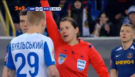 Дніпро-1 - Динамо - 0:0. Вилучення Буяльського після перегляду VAR
