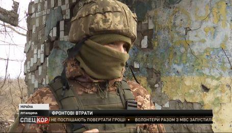 Российские снайперы маскируют выстрелы под тяжелые артиллерийские снаряды
