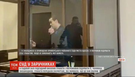 В Одесі чоловік під час засідання суду вихопив гранату і погрожував її підірвати