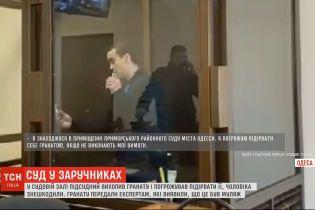 В Одессе мужчина во время заседания суда выхватил гранату и угрожал ее подорвать
