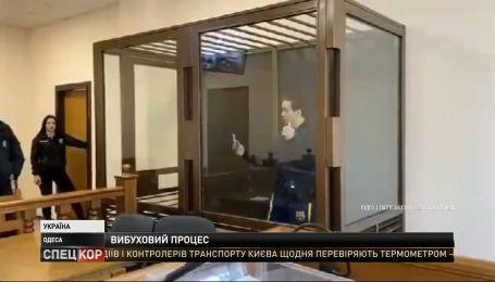 Подсудимый угрожал взорвать себя гранатой и 2 часа держал в заложниках судей в Одессе