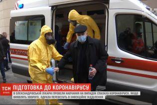 В столице провели тренировочное учения на случай вспышки коронавируса